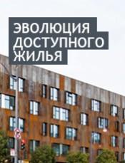 STEEL FREEDOM запускает проект для молодых архитекторов