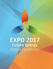 Победители STEEL FREEDOM 2016 в номинации от ARCHIMATIKA поделились впечатлениями от Expo-2017