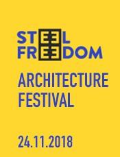 24 ноября приглашаем на STEEL FREEDOM ARCHITECTURE FESTIVAL
