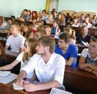 Приднепровская академия строительства и архитектуры