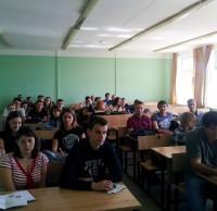 Презентация в ХНУГХ им А. Бекетова