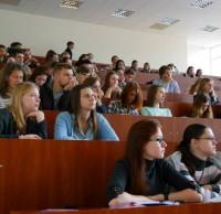 Слушатели презентации конкурса КНУСА